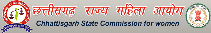 Chhattisgarh State Commission for Women